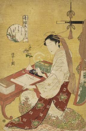 CHOBUNSAI EISHI (1756-1829)  Tokiwazu of the Chôjiya