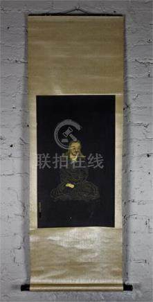 A Qing dynasty Chinese scroll painting, of an elder, signed lower left, image 64cm x 38cm.