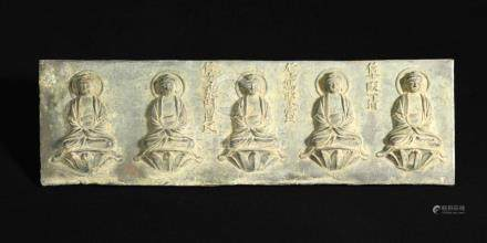 A rectangular bronze plaque of five Buddhas, early Ming dynasty, the row of five buddhas in raised