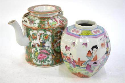 A famille rose vase of octagonal, tapering form, decorated with Manchu/Chinese figures in a garden