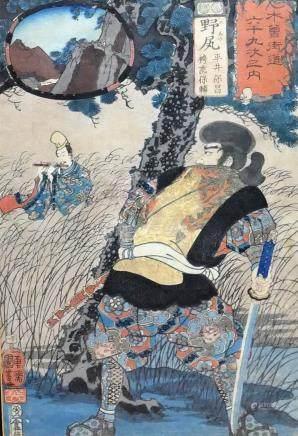 Kuniyoshi Utagawa (Japanese 1797-1861), a polychrome wood block print,