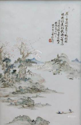 A Chinese Republic period (1912-1949) hand painted porcelain plaque decorated with a landscape