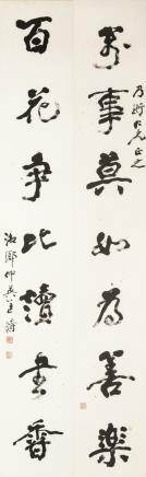 KUANG ZHONGYING (1964-),  A CHINESE PAINTING OF  A PAIR OF CALLIGRAPHY COUPLET