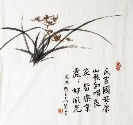 CHEN LIFU (1900-2001), A CHINESE PAINTING OF ORCHID AND BAMBOO