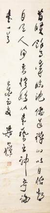 LIANG HANCAO (1899-1975), A CHINESE PAINTING OF CALLIGRAPHY