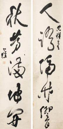LIANG HANCAO (1899-1975), A CHINESE PAINTING OF A PAIR OF CALLIGRAPHY COUPLET