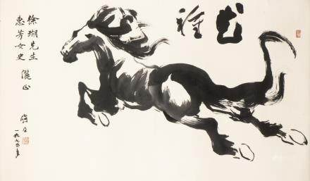 YE ZUIBAI (1909-1999), A CHINESE PAINTING OF HORSES