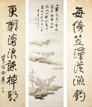ZHANG DAQIAN (1899-1983), A CHINESE PAINTING OF LANDSCAPE