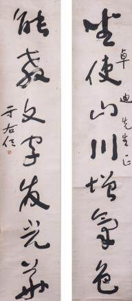 YU YOUREN (1879-1964), A CHINESE PAINTING OF A PAIR OF CALLIGRAPHY COUPLET