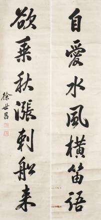 XU SHICHANG (1855-1939), A PAIR OF CALLIGRAPHY COUPLETS