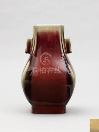 清光绪 窑变釉贯耳瓶 A FLAMBE GLAZED HU VASE GUANGXU SIX-CHARACTER INCISED MARK AND OF THE PERIOD (1875-1908)