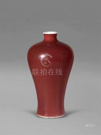 清乾隆 霁红釉梅瓶 A COPPER-RED GLAZED 'MEIPING' VASE QING DYNASTY, QIANLONG PERIOD (1736-1795)