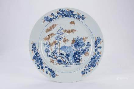 Chinese gilt blue and white porcelain charger.