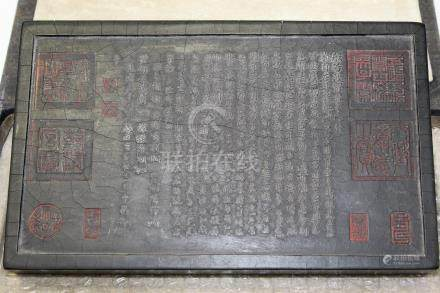 Chinese imperial ink stone with Qianlong imperial poem