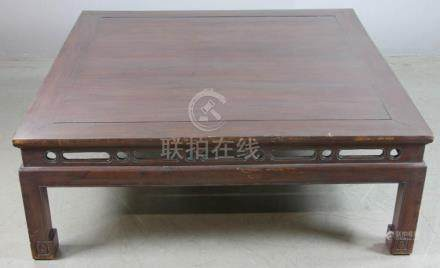 Chinese Square Hardwood Table