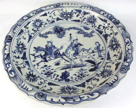 Chinese Porcelain Charger Warrior Motif