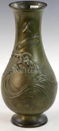 Japanese Bronze Vase, Signed