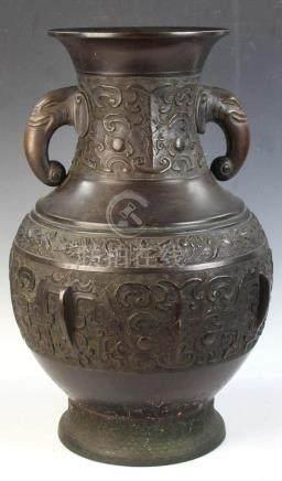 19thC Chinese Bronze Zun Vase