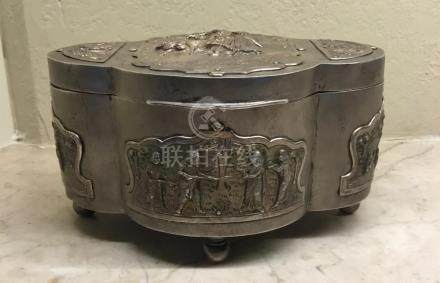 Burmese Silver Box, 19th Century