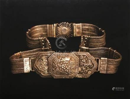 Silver Belt, Thailand, 19th Century