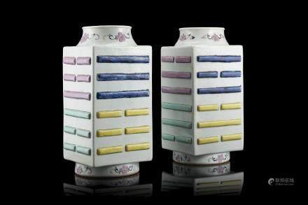 清 光緒 彩繪八卦紋琮式瓶 一對