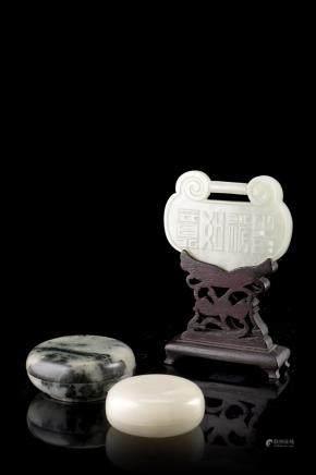 中國 二十世紀 玉塊及兩件玉盒