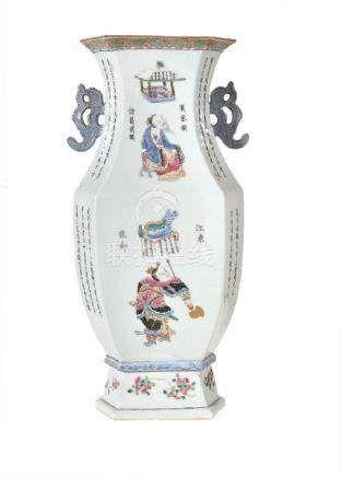 A Chinese 'Famille Rose' vase