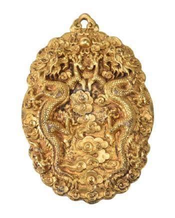 A Chinese gilt-bronze 'Dragon' plaque