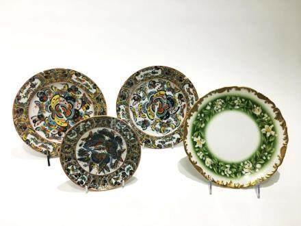 Four Vintage and Antique Porcelain Plates