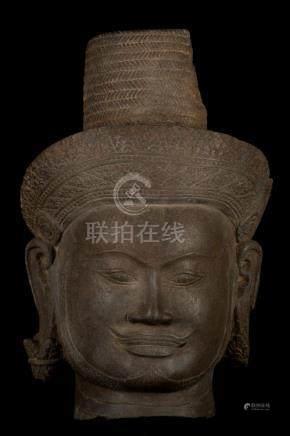 Koh Ker Style Khmer Stone Shiva Head