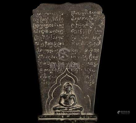12th-15th Century Angkor Stele Meditation & Nirvana