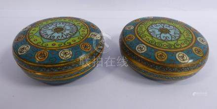 A pair of late 19thC Chinese cloisonne covered powder pots,