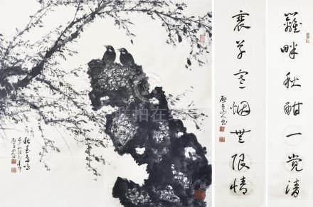 LIAO WEN-TAN,Autumn birds sing, Calligraphy Couplet