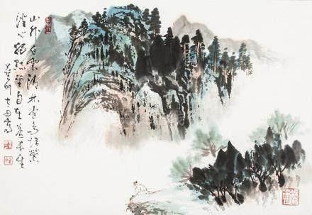 WANG TAI-TIAN,Leisured Man in the Mountains