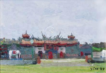 YIM MAU-KUN, Guan-Yin Pavillon