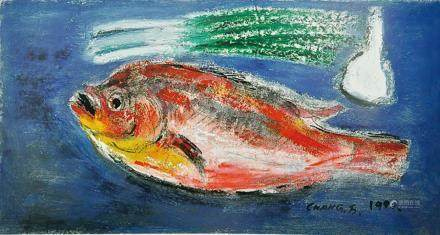 CHANG WAN-CHUAN, Red Fish