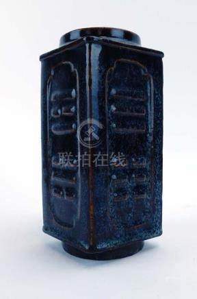 A modern Chinese cong vase of typical form relief decorated in a mottle blue glaze, h.