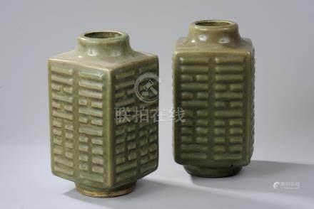 Paire de vases de forme zhong à décor de diagrammes taoïstes en porcelaine à [...]