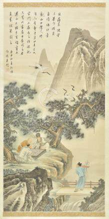 *Chinese School. Three male figures playing Go, with female attendant below within a mountainous