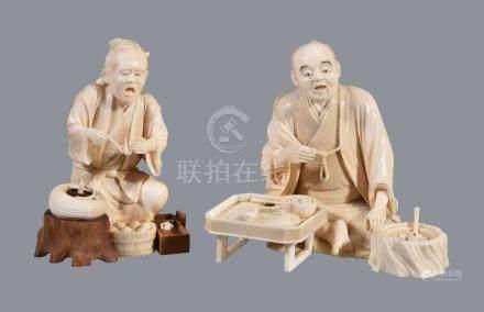 ϒ A Japanese ivory and wood Okimono of a street vendor