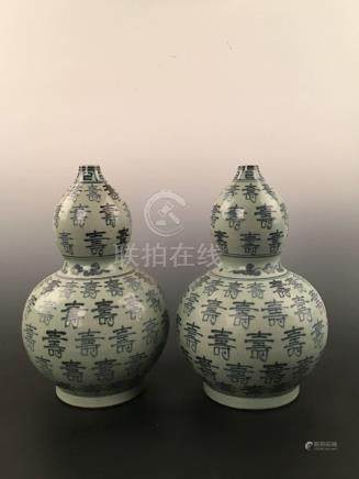 Pair Of Blue Shou-Words Double-Gourd Vase