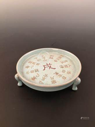 Chinese Ru Ware Brush Washer With Calligraphy