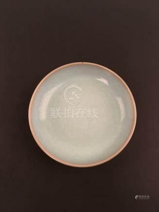 Chinese Ru Ware Dish