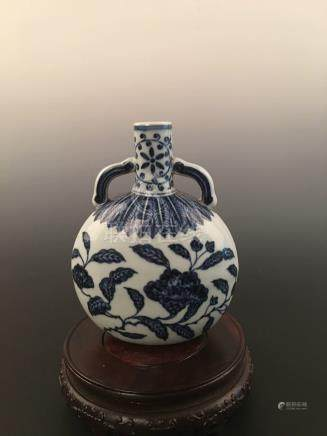 Chinese Blue& White Porcelain Moon Flask