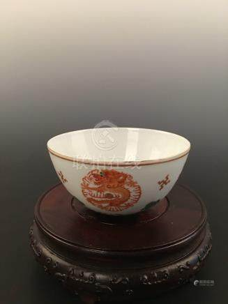 Chinese Alum Red Glazed Dragon Bowl