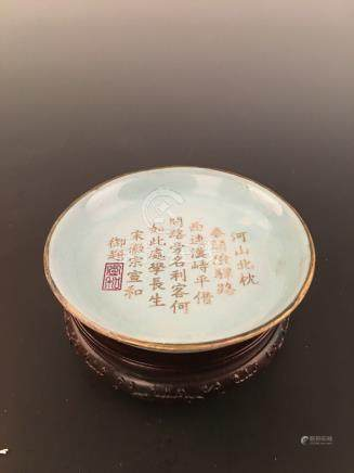 Chinese Gilt Ru Ware Dish With Xuan He Mark