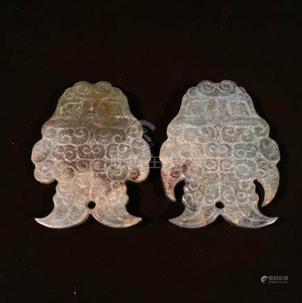 Chinese Archaic Jade Plaque Pair