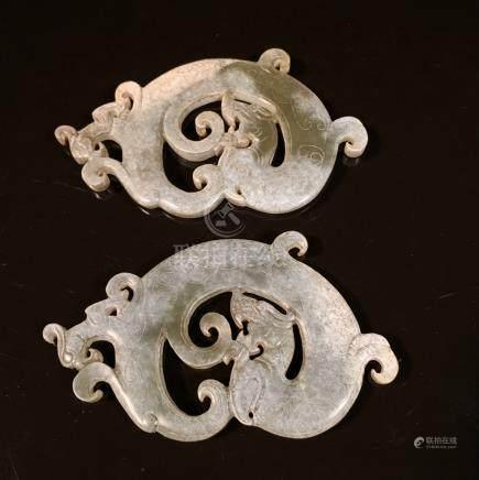 Chinese Jade Plaque Pair