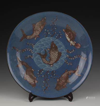 CHINESE BLUE GROUND IRON RED FISH CHARGER