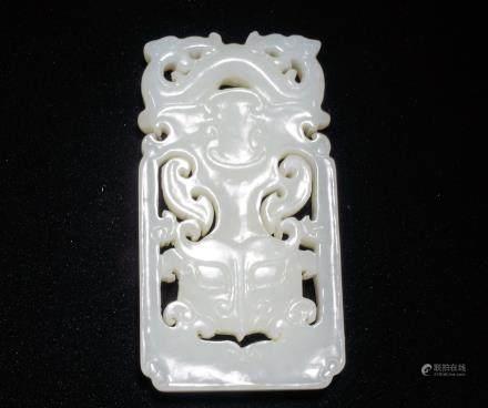CHINESE WHITE JADE PLAQUE